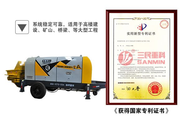 混凝土搅拌输送泵车帮助chen总发家致富